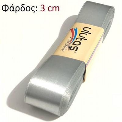 Σατέν Κορδέλα 10 Μέτρα (Φάρδος 3cm) 05