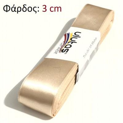 Σατέν Κορδέλα 10 Μέτρα (Φάρδος 3cm) 07