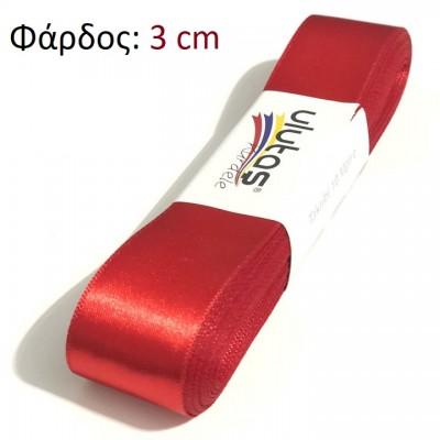 Σατέν Κορδέλα 10 Μέτρα (Φάρδος 3cm) 11