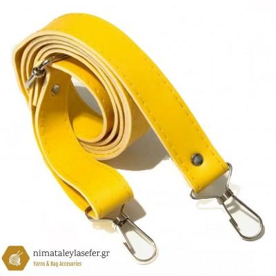 Δερμάτινο Λουρί Ταχυδρόμου 1,30cm Κίτρινο