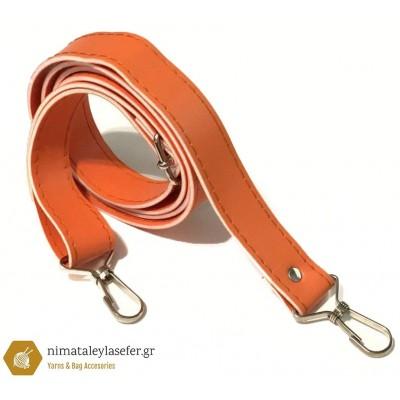 Δερμάτινο Λουρί Ταχυδρόμου 1,30cm Πορτοκαλί
