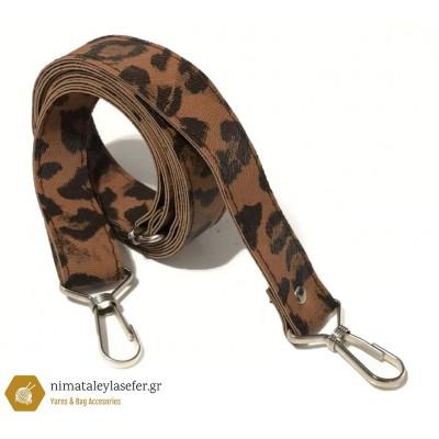 Δερμάτινο Λουρί Ταχυδρόμου 1,30cm Leopard