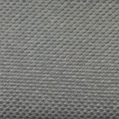 Σκληρυντικό Τσάντας 50x80cm Γκρι Σκούρο