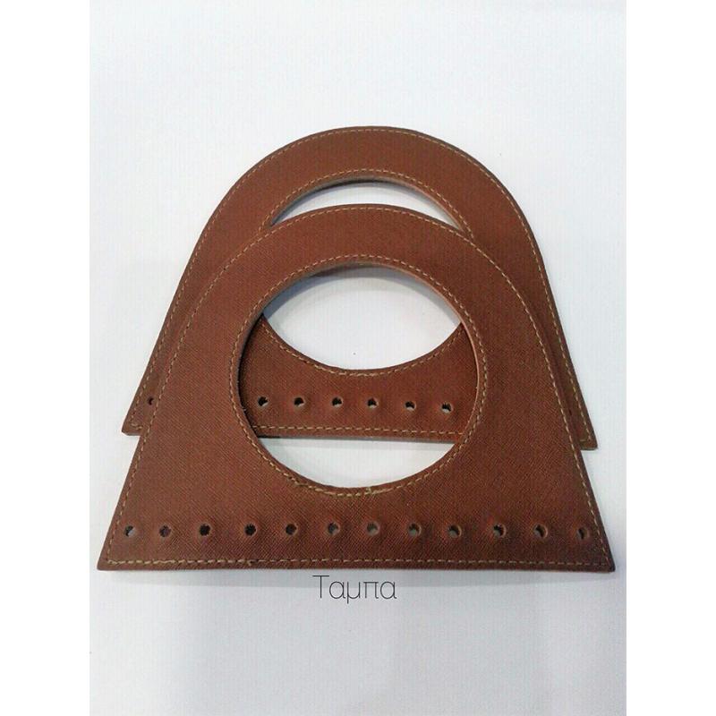 Δερμάτινα Χερούλια 19cm (No 22) 1edd2ccb83b