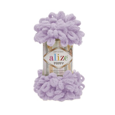Alize Puffy 27 Light Lilac