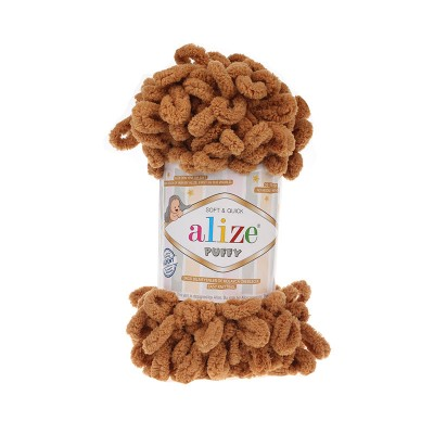Alize Puffy 179 Camel