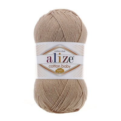 Alize Cotton Baby Soft 298