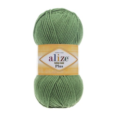 Alize Cotton Gold Plus 492