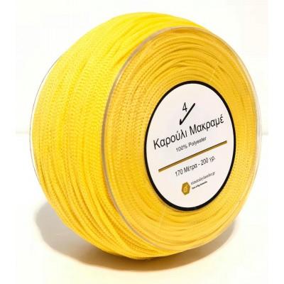Καρούλι Μακραμέ 13 (Κίτρινο)