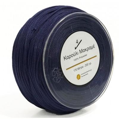 Καρούλι Μακραμέ 58 (Μπλε Σκούρο)